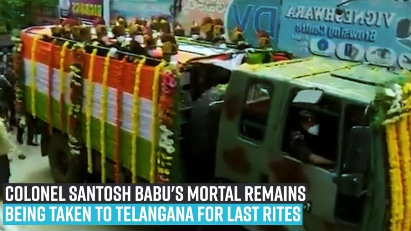 Colonel Santosh Babu's mortal remains being taken to Telangana for last rites