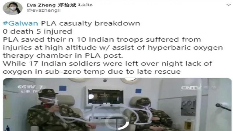 India China clashes video