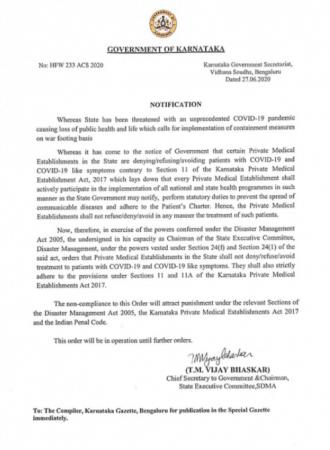 Government of Karnataka order