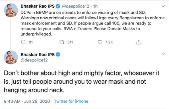 Bhaskar Rao IPS tweet