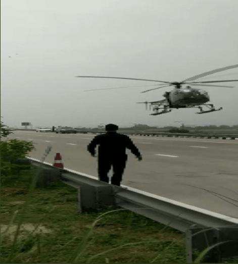 iaf chopper