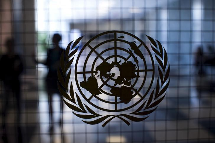 Community Assistance Working day: UN recognises Kerala's fight versus COVID-19