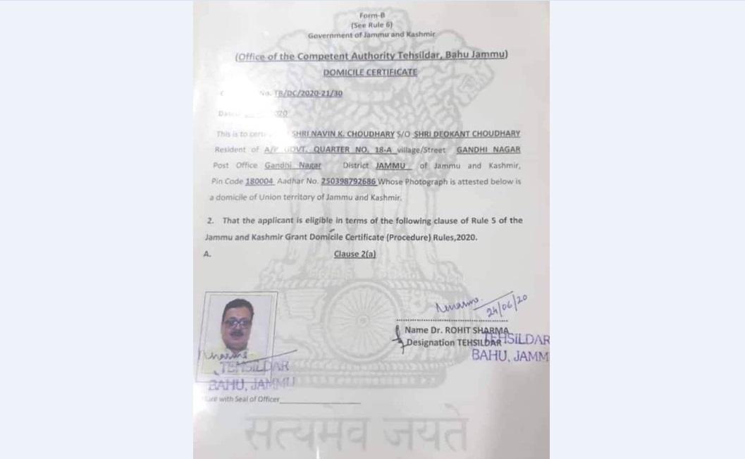 J&K cadre IAS officer is first