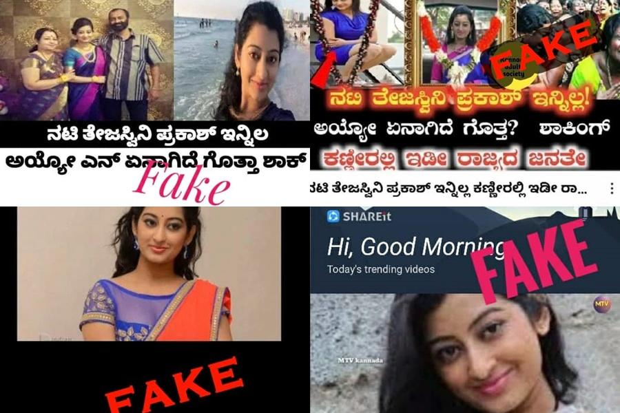 Tejaswini Prakash loss of life hoax: Kannada actress slams faux studies that shocked Sandalwood supporters