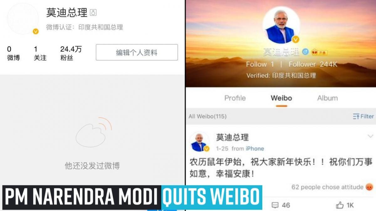 Weibo: PM Narendra Modi quits Chinese social media platform, deletes account