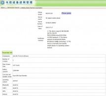 Mi 10 Ultra TENAA listings