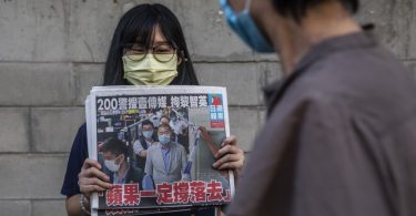 Hong Kong's Apple Daily vows to 'fight on' after Lai's arrest | News