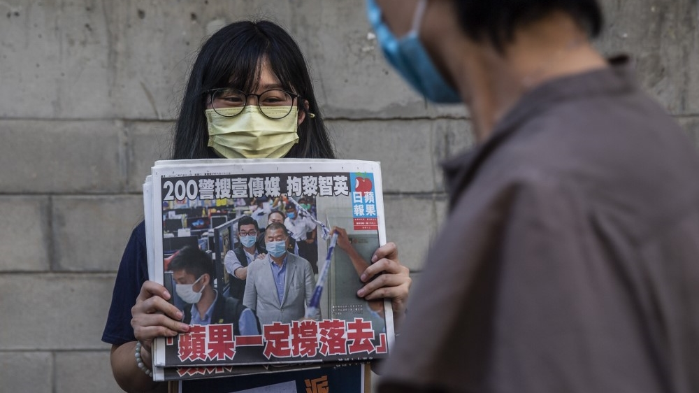 Hong Kong's Apple Daily vows to 'fight on' after Lai's arrest   News