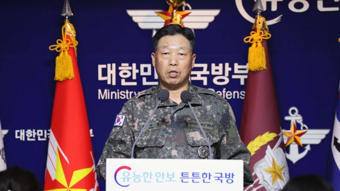 The missing North Korean forces from South Korea were killed before setting his body on fire, according to Seoul
