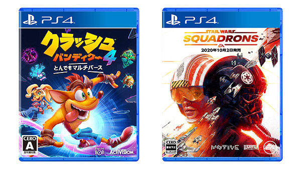 Japanese game releases this week: Crash Bandicoot 4: It's About Time, Star Wars: Squadrons, and more