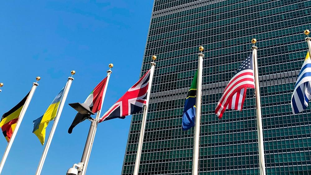 The United Nations Celebrates Its 75th Anniversary Amid the Coronavirus Pandemic: Live Updates |  Coronavirus pandemic news