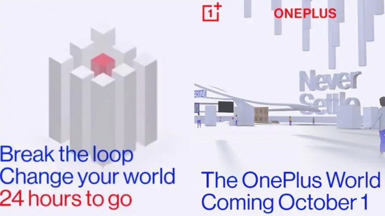 The OnePlus World virtual platform will be unveiled today, the OnePlus Watch is expected to launch