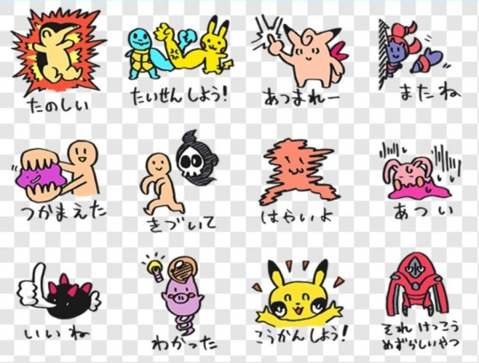 Screenshot of Pokémon Sword beta