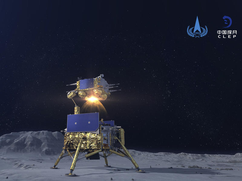 Chang'e-5 Chinese return from the moon with rocks, I left a flag for celebration