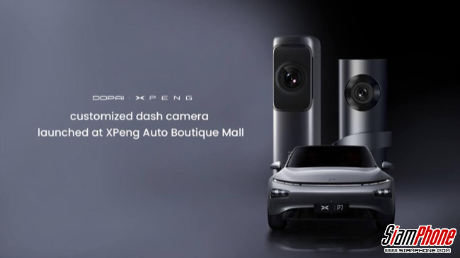 The Mini5 and Mini3 Pro dash cam exclusively for XPeng vehicles.