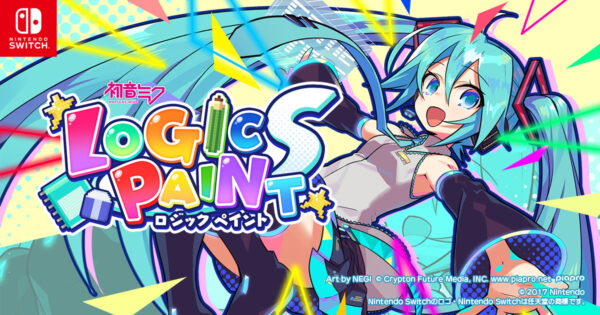 Hatsune Miku Logic Paint S will soon be available for switching