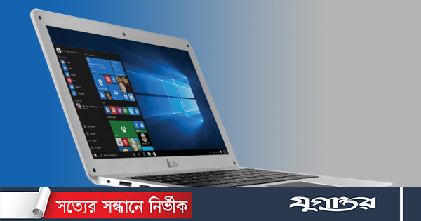 ILife's new laptop computer for 12,500 rupees