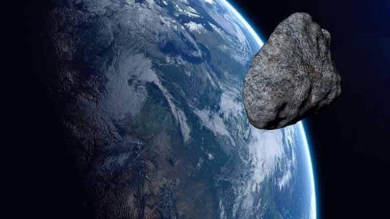 Asteroid: Another huge asteroid orbiting the Earth ... What did NASA say?