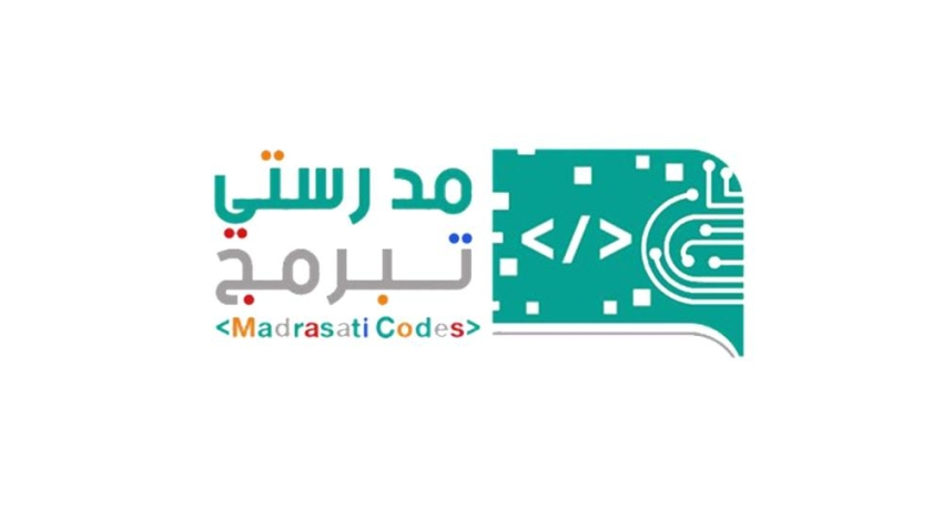 Register now on the Madrasati platform program Minecraft with the steps and goals of the competition for the student