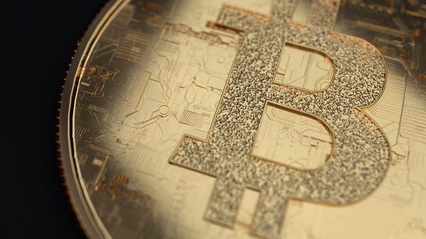 1 5 btc į eur bitcoin market cap gruodžio 2021