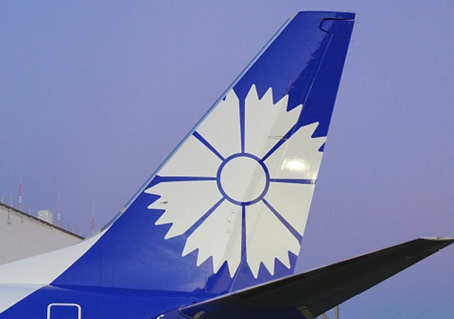 Belavia Belavia continues to fly through Schiphol at the moment