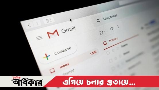 Gmail brings new surprises