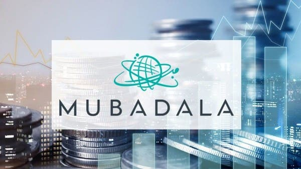Mubadala subsidiary to build $4 billion semiconductor plant