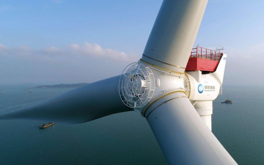China unveils world's largest wind turbine