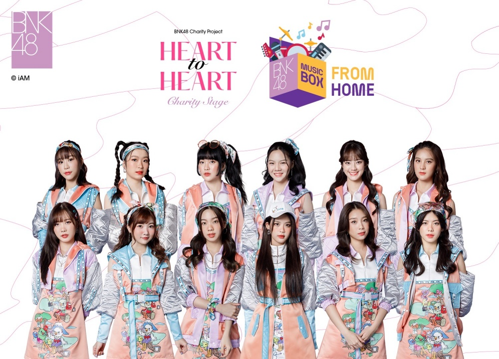 Fans are preparing to be satisfied!  BNK48 is full of fun with Live, Music Box From Home 2021 activities.