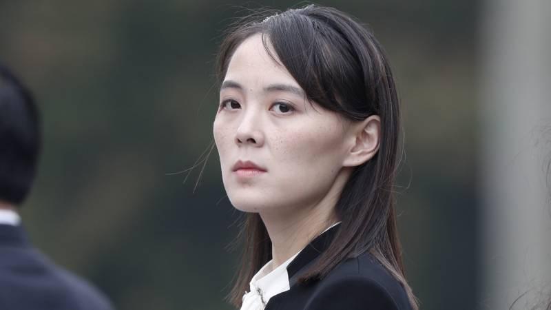 North Korea chair dance: Kim Jong-un's sister gets a promotion
