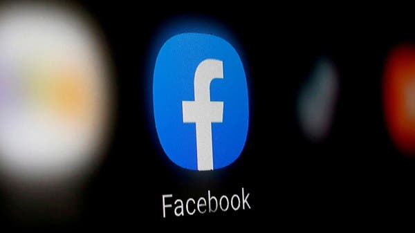 Reports of crashes in the Facebook application around the world